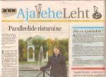 <dt>Заголовок: </dt><dd> Ajaleheleht nr 7 ja 8 (november 2004)</dd>