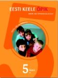 <dt>Pealkiri: </dt><dd> Eesti keel vene õppekeelega koolile. Õppekomplekt 5. klassile</dd>