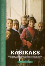 <dt>Pealkiri: </dt><dd> Käsikäes. Pagulaste ja varjupaigataotlejate laste integreerimine Eesti haridussüsteemi. Artiklikogumik</dd>