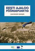 <dt>Pealkiri: </dt><dd> Eesti ajaloo pöördepunktid. Lisamaterjale õpetajale</dd>
