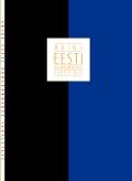 <dt>Pealkiri: </dt><dd> Abiks Eesti kodakondsuse taotlejale 2009</dd>