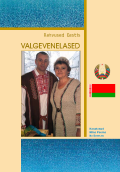 <dt>Pealkiri: </dt><dd> Rahvused Eestis. Valgevenelased</dd>