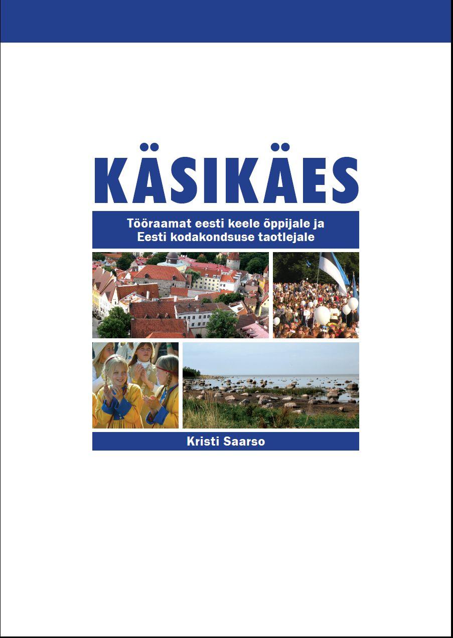"""<dt>Pealkiri: </dt><dd> """"KÄSIKÄES"""" Tööraamat eesti keele õppijale ja Eesti kodakondsuse taotlejale</dd>"""