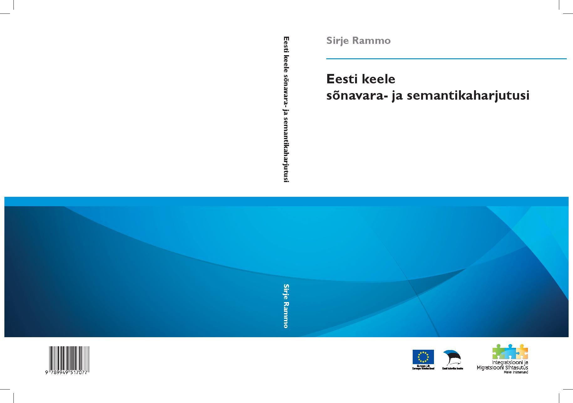<dt>Заголовок: </dt><dd> Eesti keele sõnavara- ja semantikaharjutusi</dd>