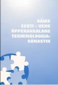 <dt>Pealkiri: </dt><dd> Väike eesti-vene õppekavade terminoloogiasõnastik</dd>