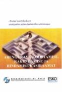 <dt>Pealkiri: </dt><dd> Avatud noortekeskuste arendamine mitmekultuurilises ühiskonnas: Arenduskava koostamise, rakendamise ja hindamise käsiraamat</dd>