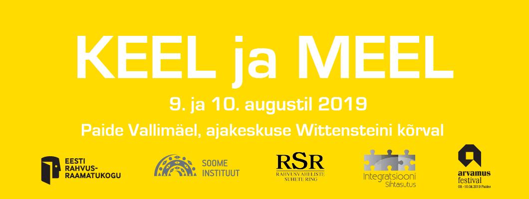 Arvamusfestival 2019